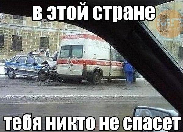 Семён Батынков | Москва