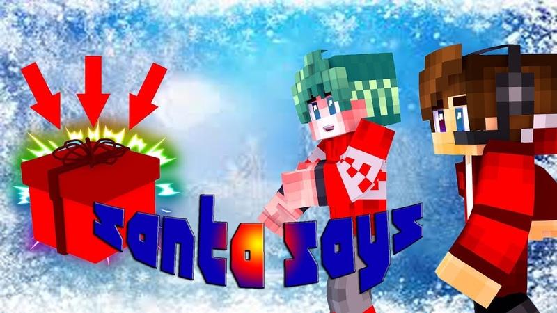 Помощники санты Santa Says Фэнки And Tony Fan🎁