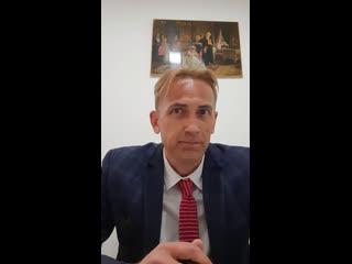 Итоги встречи с генеральным директором ПСЗ