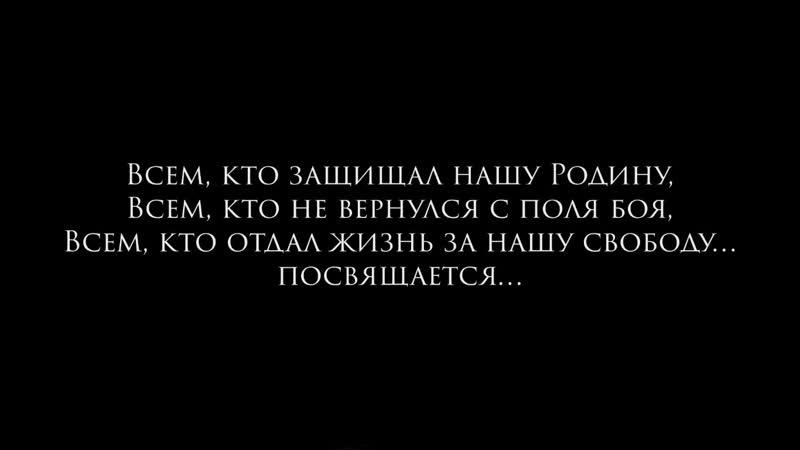 Литературная композиция по повести Б Васильева А зори здесь тихие