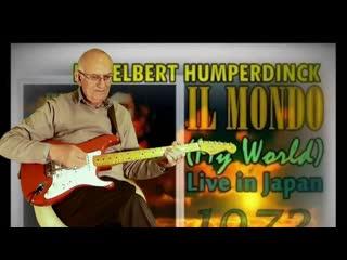 My World (Il Mondo) - Engelbert Humperdinck - Instrumental cover by Dave