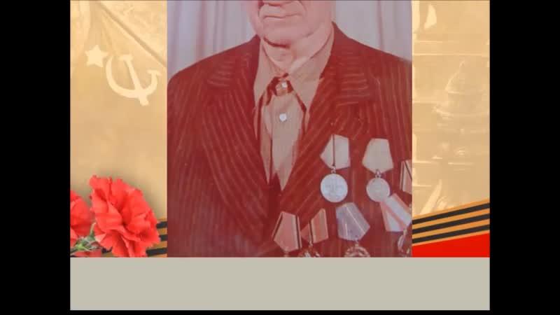 Мой герой, автор Быканова Елизавета, Беличанская СОШ
