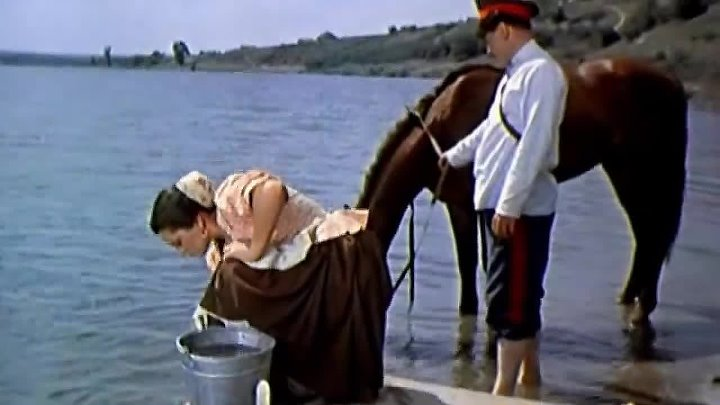Каким ты был Элина Быстрицкая кадры х ф Тихий Дон 1957г