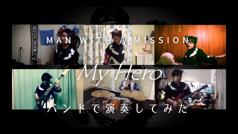 MyHero MAN WITH A MISSION Band Cover INUYASHIKI OP