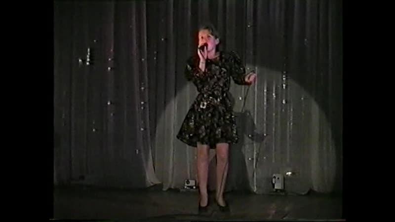 Давай споем Марина Бир ДК Урдома ПОСВЯЩЕНИЕ ДРУЗЬЯМ Видео Валерий Галицкий