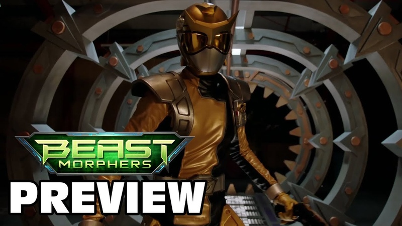 Power Rangers Beast Morphers Gold Ranger Official First Look | Episode 8 Preview The Cybergate Opens