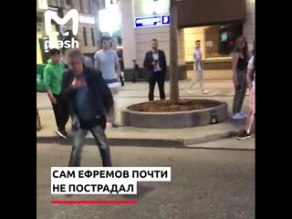 Пьяный Михаил Ефремов устроил ДТП в центре Москвы