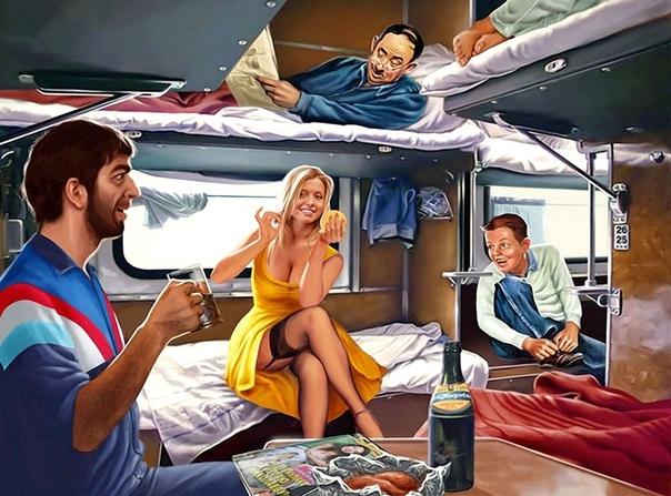 Женщина В ночных поездах люди теперь друг с другом почти не разговаривают. Входишь в купе, а там один уже лег, а другой уставился в свой телефон. Бывают, правда, исключения. В этот раз вхожу, а