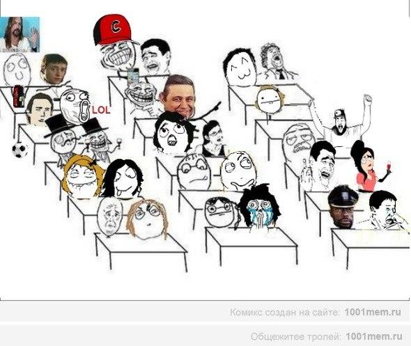 Прикольные картинки про мой класс