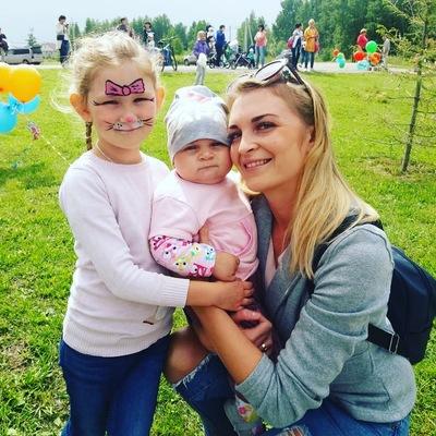 Диана Сочалова