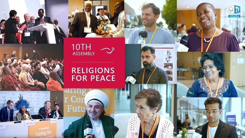 AllatRa TV auf der 10 Versammlung Religions for Peace in Lindau Deutschland