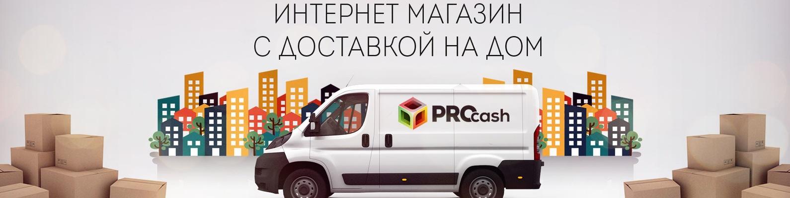 рассада интернет магазин с доставкой