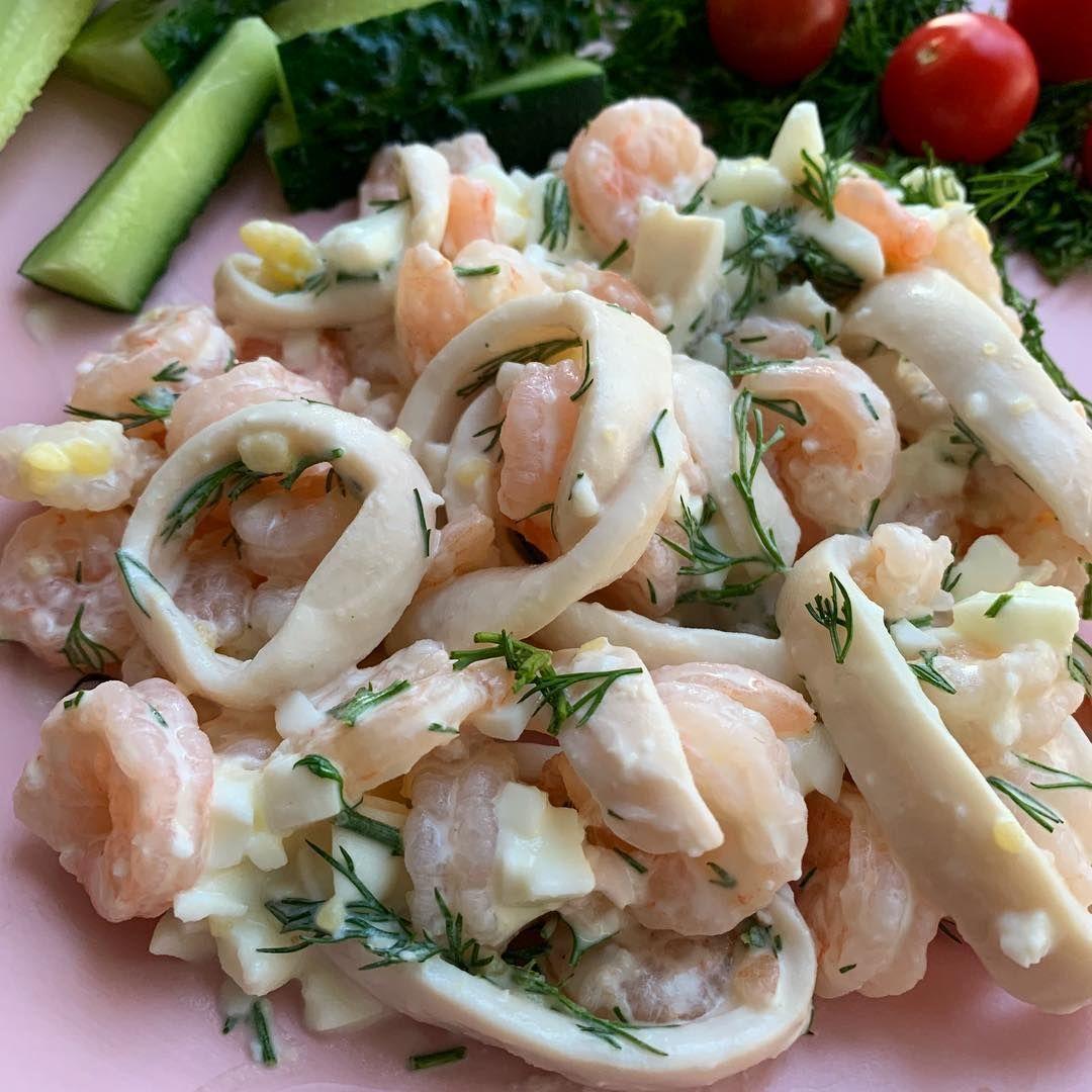 Высокобелковый салатик