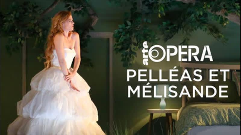 К.Дебюсси Пеллеас и Мелизанда (Дегу, Ханниган) - Festival d'Aix-en-Provence 2016