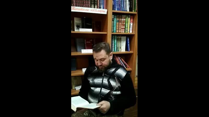 Былина Старшие богатыри ч 1 Рождение богатыря читает Иннокентий Кукель