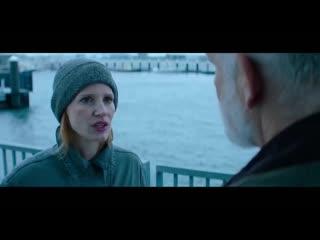 Агент Ева (2020) - Русский трейлер