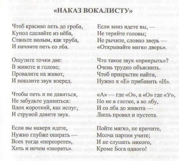 Наталя Вінтонюк-Гладиш   Тернополь