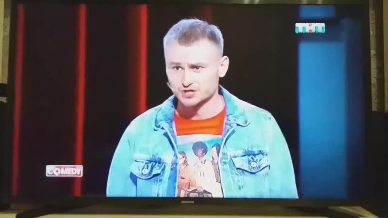 Про Ишим на ТНТ))