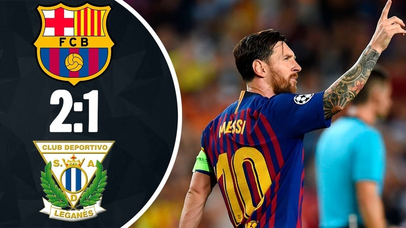 🔥 Барселона - Леганес 2-1 Обзор Матча Чемпионата Испании 20/01/2019 HD 🔥