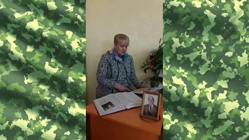 Рубцова М.Е. о Стеликове Д. И.