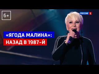 Валентина Легкоступова исполнила песню Ягода-малина в эфире шоу Привет, Андрей!  Россия 1