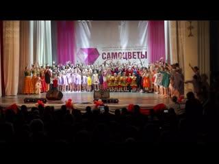 Открытие гала-концерта...))