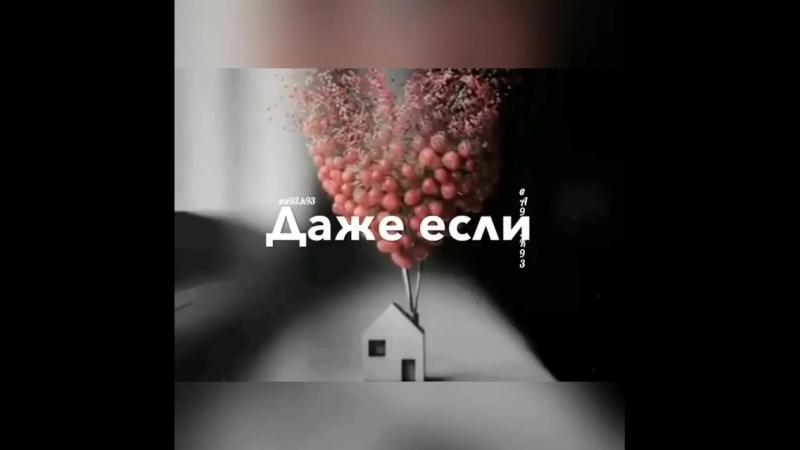 __dlya_dushi_gr__BoBGvouh1FM.mp4