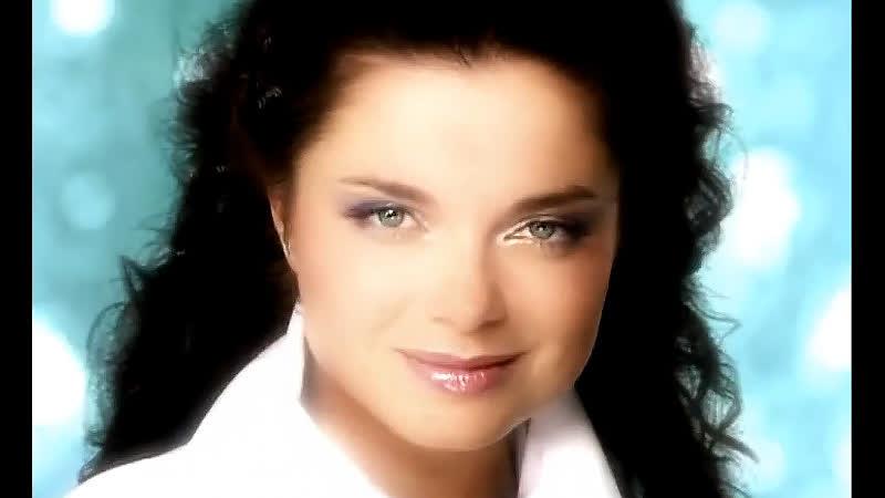 Твой мир Наташа Королева 2001 В Боровиков М Наринская