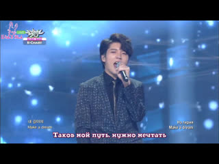 Toheart&XIUMIN&DongWoo - Tell Me WhyDelicious рус.суб