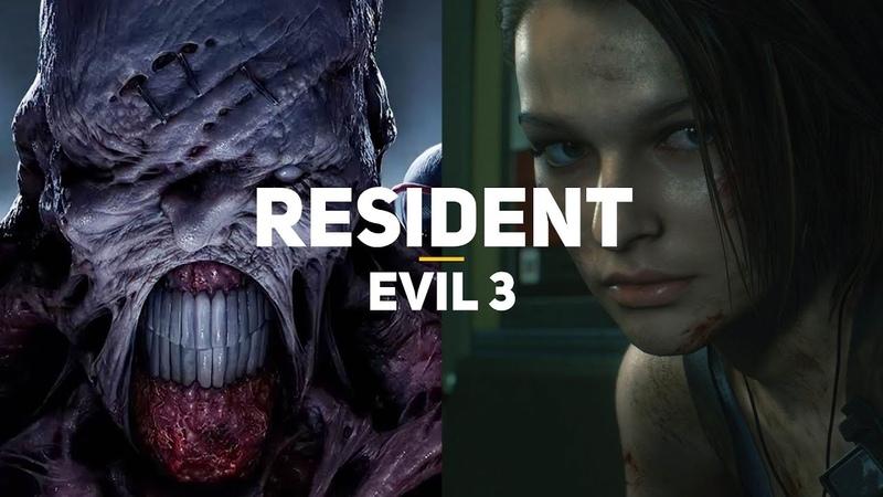 Resident Evil 3 Remake Обзор