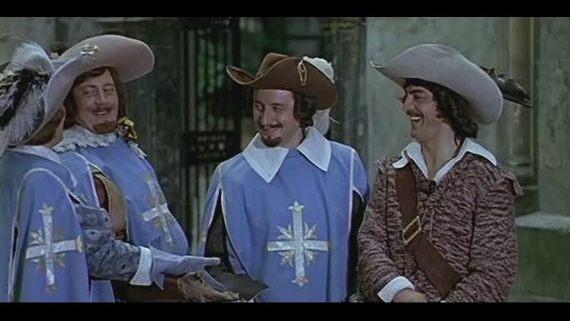 ДАртаньян И Три Мушкетера Один за всех и все за одного