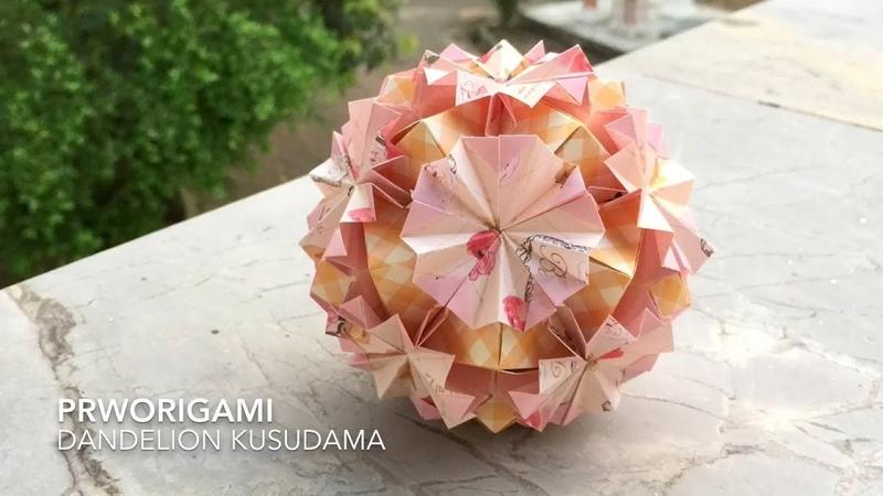 Dandelion Kusudama PrwOrigami Folding Tutorial くす玉・折り紙