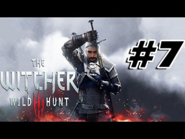 Akbostan Haritasındaki Gizli Soru İşaretli Görevleri Yapıyoruz The Witcher 3 Wild Hunt 7 Bölüm