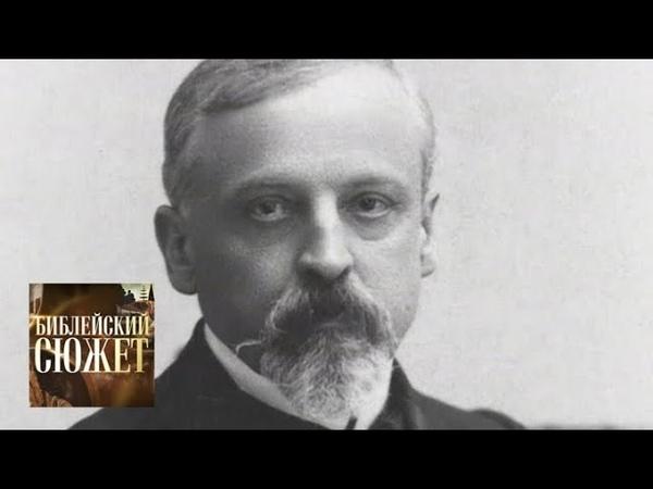 Генрик Сенкевич Камо грядеши Библейский сюжет Телеканал Культура