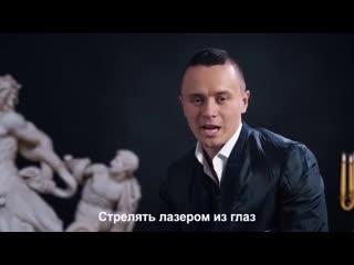 Илья Соболев затроллил Сергея Безрукова