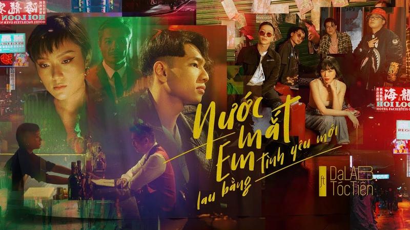 Nước Mắt Em Lau Bằng Tình Yêu Mới Da LAB ft Tóc Tiên Official MV