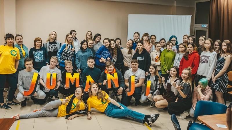 VI Городской экологический сбор старшеклассников 26 02 2021 28 02 2021