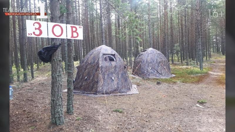Поисковый отряд «Зов» Богдановичского района уже шестой день находится на Вахте Памяти в Карелии