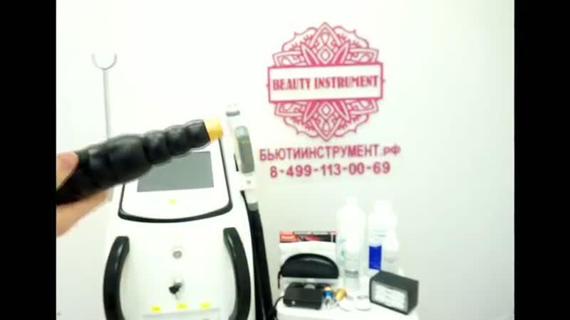 Видеообзор Магнитооптический аппарат 3 в 1 HAR-06 (Magneto 360).mp4
