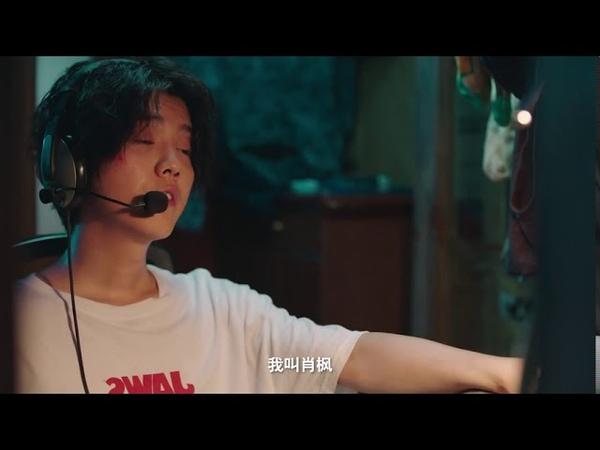 VIDEO 200829 LuHan 鹿晗 Goodbye Xiao Feng BGM 时间停了 The Moment
