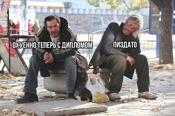 Константин Соломатин   Красноярск