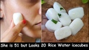 She Rub's Rice Water icecube Daily on her Face for Skin Tightening | Clear Skin Glowing GLASS Skin